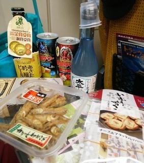 Akita2019_07.jpg