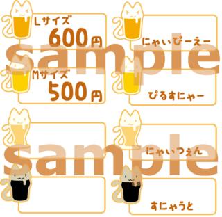 プライスカード配布用sample.png